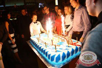 День рождения ресторана: нам 3 года! Специальный гость: Артур Пирожков, 2 декабря 2015 - Ресторан «Максимилианс» Екатеринбург - 02