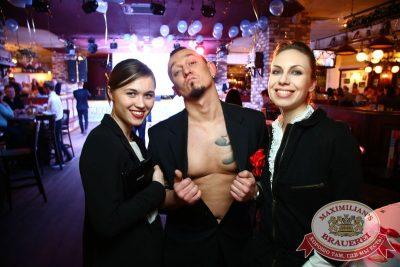 День рождения ресторана: нам 3 года! Специальный гость: Артур Пирожков, 2 декабря 2015 - Ресторан «Максимилианс» Екатеринбург - 04