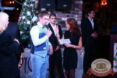 День рождения ресторана: нам 3 года! Специальный гость: Артур Пирожков, 2 декабря 2015 - Ресторан «Максимилианс» Екатеринбург - 11