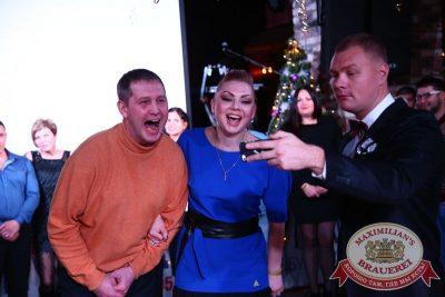 День рождения ресторана: нам 3 года! Специальный гость: Артур Пирожков, 2 декабря 2015 - Ресторан «Максимилианс» Екатеринбург - 17