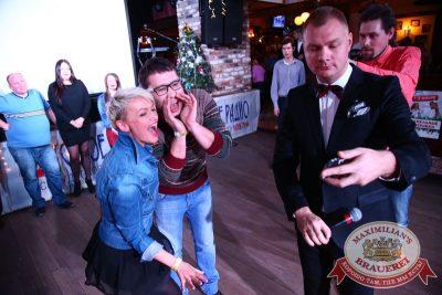 День рождения ресторана: нам 3 года! Специальный гость: Артур Пирожков, 2 декабря 2015 - Ресторан «Максимилианс» Екатеринбург - 18
