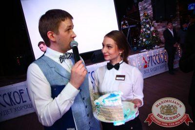 День рождения ресторана: нам 3 года! Специальный гость: Артур Пирожков, 2 декабря 2015 - Ресторан «Максимилианс» Екатеринбург - 22