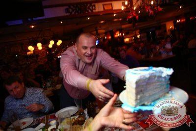 День рождения ресторана: нам 3 года! Специальный гость: Артур Пирожков, 2 декабря 2015 - Ресторан «Максимилианс» Екатеринбург - 23