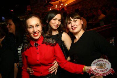 День рождения ресторана: нам 3 года! Специальный гость: Артур Пирожков, 2 декабря 2015 - Ресторан «Максимилианс» Екатеринбург - 32