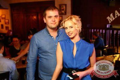 День рождения ресторана: нам 3 года! Специальный гость: Артур Пирожков, 2 декабря 2015 - Ресторан «Максимилианс» Екатеринбург - 33