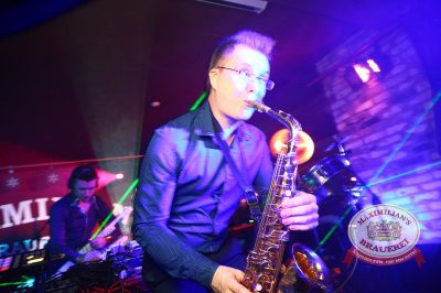 «Дыхание ночи»: Astero (Санкт-Петербург), 28 февраля 2014 - Ресторан «Максимилианс» Екатеринбург - 01