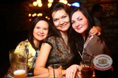 «Дыхание ночи»: Astero (Санкт-Петербург), 28 февраля 2014 - Ресторан «Максимилианс» Екатеринбург - 07