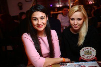 «Дыхание ночи»: Astero (Санкт-Петербург), 28 февраля 2014 - Ресторан «Максимилианс» Екатеринбург - 08