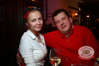 «Дыхание ночи»: Astero (Санкт-Петербург), 28 февраля 2014 - Ресторан «Максимилианс» Екатеринбург - 09