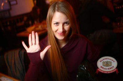 «Дыхание ночи»: Astero (Санкт-Петербург), 28 февраля 2014 - Ресторан «Максимилианс» Екатеринбург - 13