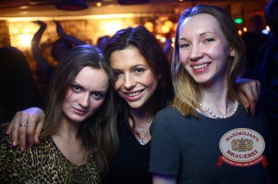 «Дыхание ночи»: Astero (Санкт-Петербург), 28 февраля 2014 - Ресторан «Максимилианс» Екатеринбург - 14