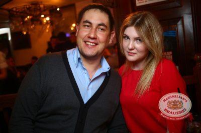 «Дыхание ночи»: Astero (Санкт-Петербург), 28 февраля 2014 - Ресторан «Максимилианс» Екатеринбург - 22