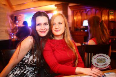 «Дыхание ночи»: Astero (Санкт-Петербург), 28 февраля 2014 - Ресторан «Максимилианс» Екатеринбург - 27