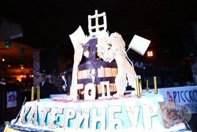 A`Studio на Дне рождения «Максимилианс», 28 ноября 2013 - Ресторан «Максимилианс» Екатеринбург - 02