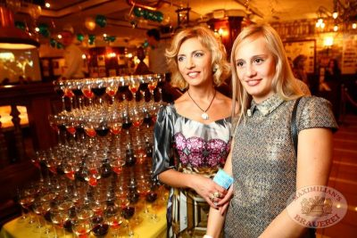A`Studio на Дне рождения «Максимилианс», 28 ноября 2013 - Ресторан «Максимилианс» Екатеринбург - 06