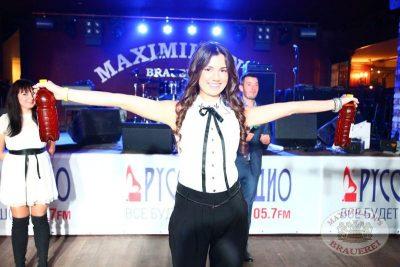 A`Studio на Дне рождения «Максимилианс», 28 ноября 2013 - Ресторан «Максимилианс» Екатеринбург - 16