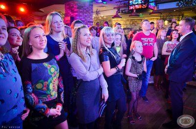 Группа «Банд'Эрос», 14 марта 2013 - Ресторан «Максимилианс» Екатеринбург - 05