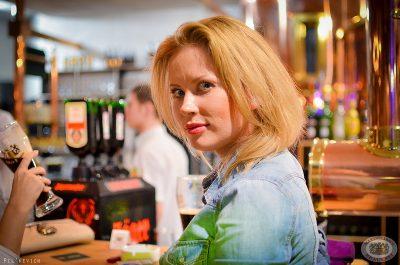 Группа «Банд'Эрос», 14 марта 2013 - Ресторан «Максимилианс» Екатеринбург - 07