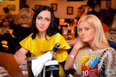 Группа «Банд'Эрос», 14 марта 2013 - Ресторан «Максимилианс» Екатеринбург - 11