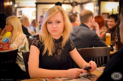 Группа «Банд'Эрос», 14 марта 2013 - Ресторан «Максимилианс» Екатеринбург - 20