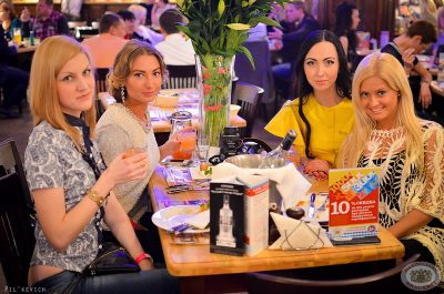 Группа «Банд'Эрос», 14 марта 2013 - Ресторан «Максимилианс» Екатеринбург - 21