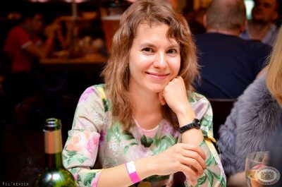 Группа «Банд'Эрос», 14 марта 2013 - Ресторан «Максимилианс» Екатеринбург - 28