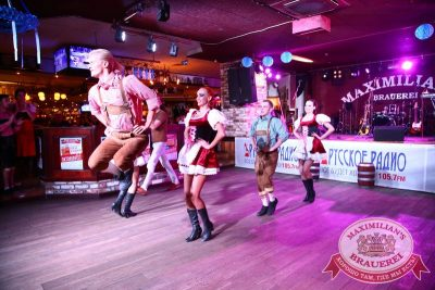 «Октоберфест»: конкурс «Баварский танец», 29 сентября 2015 - Ресторан «Максимилианс» Екатеринбург - 01