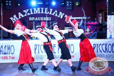 «Октоберфест»: конкурс «Баварский танец», 29 сентября 2015 - Ресторан «Максимилианс» Екатеринбург - 02
