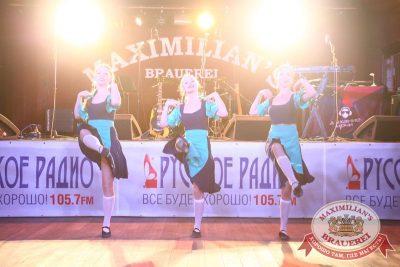 «Октоберфест»: конкурс «Баварский танец», 29 сентября 2015 - Ресторан «Максимилианс» Екатеринбург - 03