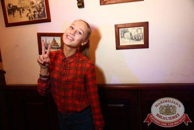 «Октоберфест»: конкурс «Баварский танец», 29 сентября 2015 - Ресторан «Максимилианс» Екатеринбург - 05