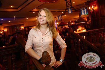 «Октоберфест»: конкурс «Баварский танец», 29 сентября 2015 - Ресторан «Максимилианс» Екатеринбург - 06