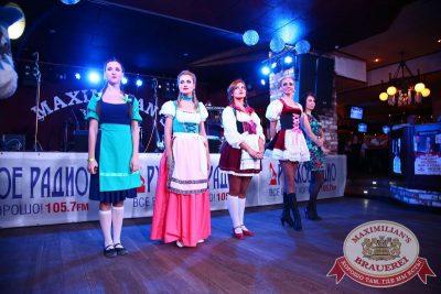 «Октоберфест»: конкурс «Баварский танец», 29 сентября 2015 - Ресторан «Максимилианс» Екатеринбург - 08