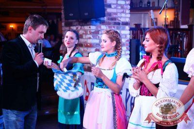 «Октоберфест»: конкурс «Баварский танец», 29 сентября 2015 - Ресторан «Максимилианс» Екатеринбург - 09