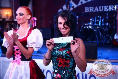 «Октоберфест»: конкурс «Баварский танец», 29 сентября 2015 - Ресторан «Максимилианс» Екатеринбург - 10