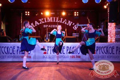 «Октоберфест»: конкурс «Баварский танец», 29 сентября 2015 - Ресторан «Максимилианс» Екатеринбург - 11