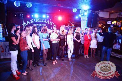 «Октоберфест»: конкурс «Баварский танец», 29 сентября 2015 - Ресторан «Максимилианс» Екатеринбург - 12