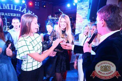 «Октоберфест»: конкурс «Баварский танец», 29 сентября 2015 - Ресторан «Максимилианс» Екатеринбург - 13