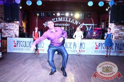 «Октоберфест»: конкурс «Баварский танец», 29 сентября 2015 - Ресторан «Максимилианс» Екатеринбург - 14