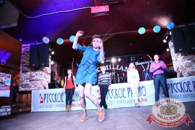 «Октоберфест»: конкурс «Баварский танец», 29 сентября 2015 - Ресторан «Максимилианс» Екатеринбург - 15