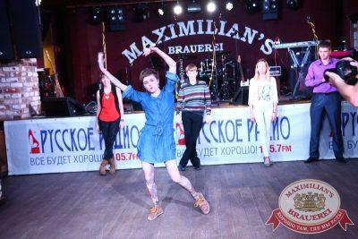 «Октоберфест»: конкурс «Баварский танец», 29 сентября 2015 - Ресторан «Максимилианс» Екатеринбург - 16