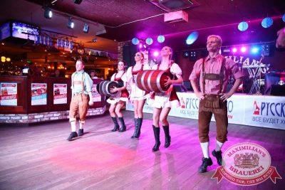«Октоберфест»: конкурс «Баварский танец», 29 сентября 2015 - Ресторан «Максимилианс» Екатеринбург - 17