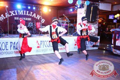 «Октоберфест»: конкурс «Баварский танец», 29 сентября 2015 - Ресторан «Максимилианс» Екатеринбург - 18