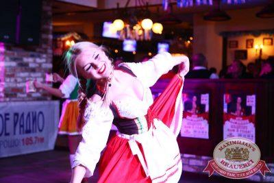 «Октоберфест»: конкурс «Баварский танец», 29 сентября 2015 - Ресторан «Максимилианс» Екатеринбург - 19