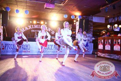 «Октоберфест»: конкурс «Баварский танец», 29 сентября 2015 - Ресторан «Максимилианс» Екатеринбург - 20