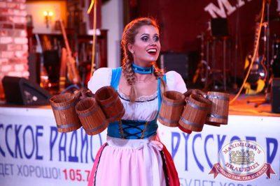 «Октоберфест»: конкурс «Баварский танец», 29 сентября 2015 - Ресторан «Максимилианс» Екатеринбург - 22