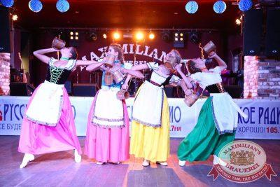 «Октоберфест»: конкурс «Баварский танец», 29 сентября 2015 - Ресторан «Максимилианс» Екатеринбург - 24