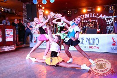 «Октоберфест»: конкурс «Баварский танец», 29 сентября 2015 - Ресторан «Максимилианс» Екатеринбург - 25