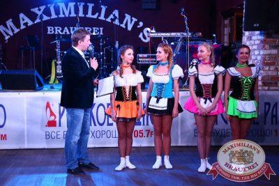 «Октоберфест»: конкурс «Баварский танец», 29 сентября 2015 - Ресторан «Максимилианс» Екатеринбург - 26