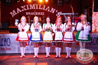 «Октоберфест»: конкурс «Баварский танец», 29 сентября 2015 - Ресторан «Максимилианс» Екатеринбург - 28