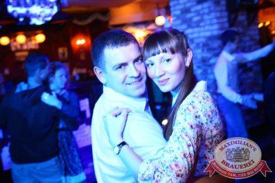 «Октоберфест»: конкурс «Баварский танец», 29 сентября 2015 - Ресторан «Максимилианс» Екатеринбург - 30